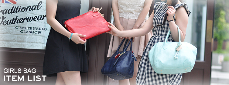 GIRLS BAG ITEM LIST